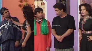 Paisa | Nargis | Qaiser Piya | Gulfam | Sakhawat Naz - Comedy Stage Drama Clip | पंजाबी कॉमेडी