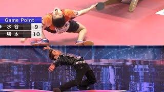 How did 14-yr-old Harimoto beat Mizutani? --- TOMORROW TABLE TENNIS