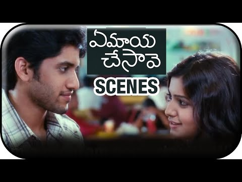 Tadakha Hero Naga Chaitanya Ye Maya Chesave - Samantha At Naga Chaitanya's Home Scene video