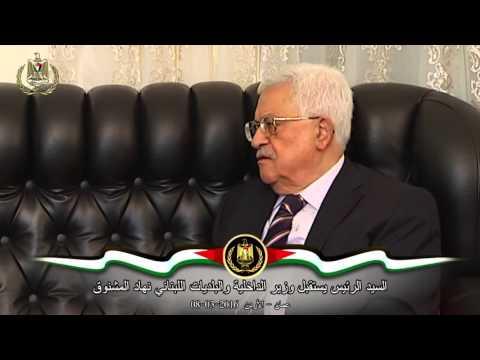 السيد الرئيس يستقبل وزير الداخلية والبلديات اللبناني نهاد المشنوق