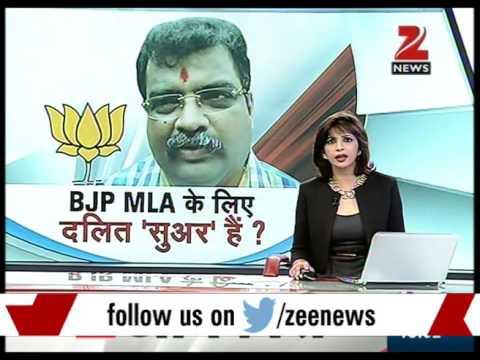 Maharashtra BJP MLA Ravindra Chavan collates pig with downtrodden and oppressed