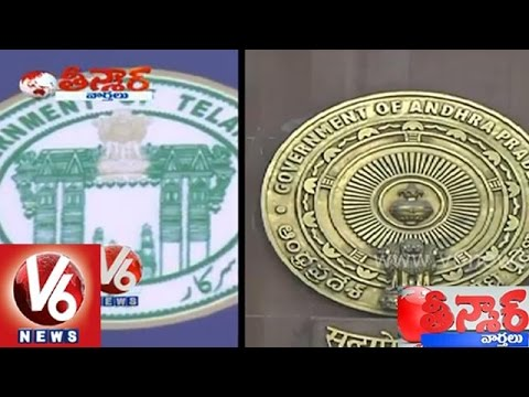 Engineering educational institutions focused on dues from government - Teenmaar News