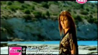 Helena Paparizou - Psaxnw thn alh8eia (Psahno tin alithia) FULL VERSION FANMADE VIDEO