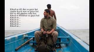 Khud Se Full Video Songs Lyrics HD New | Madras Cafe (2013)