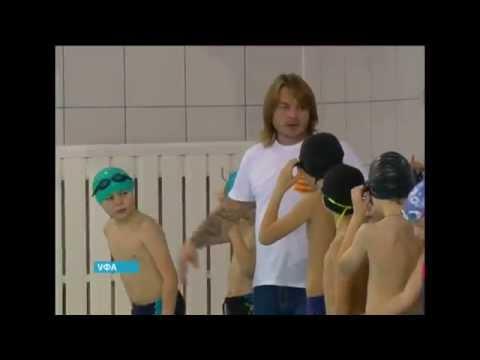 В Уфе тренер по плаванию избил ребенка прямо на соревнованиях