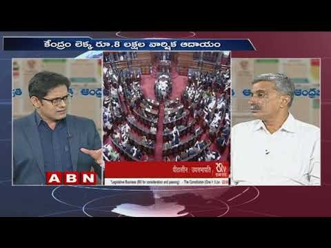 Discussion on Rajya Sabha apporved quota bill for economically weak in general category | Part 1