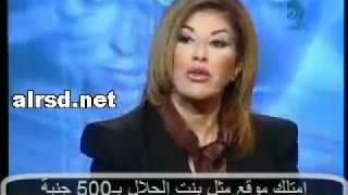 عاجل هالة سرحان تكشف سر خطير بينها وبين سوزان مبارك