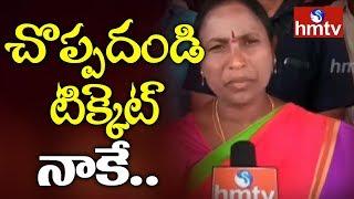 టీఆర్ఎస్ను వీడే ప్రసక్తే లేదు.! MLA Bodiga Shobha Responds On Choppadandi MLA Ticket | hmtv
