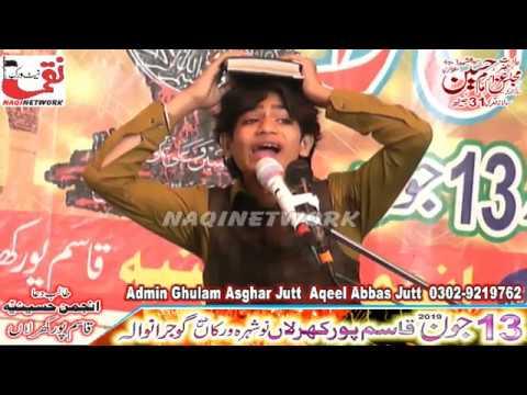 Zakir Zain Abbas Jewan 13 June 2019 Majlis e Aza Qasim Pur Kharla   Nowshera Virka, Zila Gujranwala