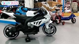 Xe mô tô điện cho bé FT-8768 có đền sáng bánh    Baby Plaza