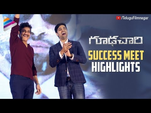 Goodachari Success Meet HIGHLIGHTS | Nagarjuna | Adivi Sesh | 2018 Telugu Movies | Telugu FilmNagar