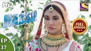 Haasil - Ep 37 - Full Episode - 20th December, 2017