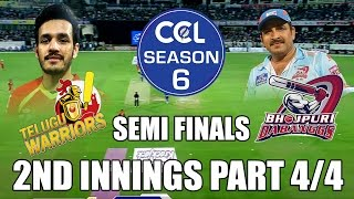 CCL6 - Telugu Warriors vs Bhojpuri Dabanggs || 2nd Innings Part 4/4