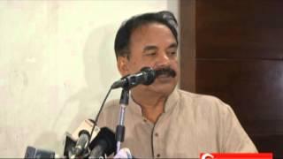 BNP | & Jagpa | Goyeshor Chandra Roy & Shafiul Alam Pradhan | Dinkal |