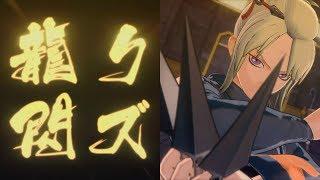 【銀魂乱舞】特殊技(パロディ技) & 必殺技(覚醒乱舞)【全キャラまとめ】