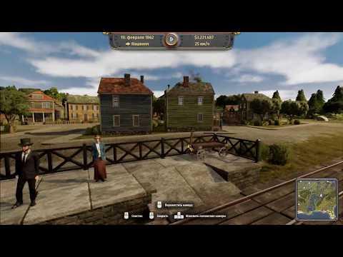 Railway Empire #10 - Продвижение на юг
