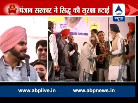Punjab govt withdraws Y-category security given to former BJP MP Navjot Singh Sidhu