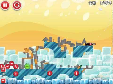 Angry Birds Coca-cola Level 5