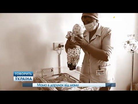 Мама в подарок от мамы (полный выпуск) | Говорить Україна