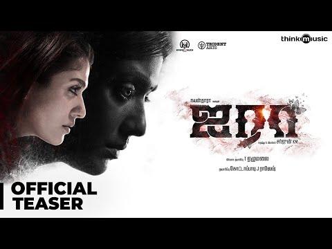 Airaa Official Teaser - Tamil | Nayanthara, Kalaiyarasan | Sarjun KM | KS Sundaramurthy