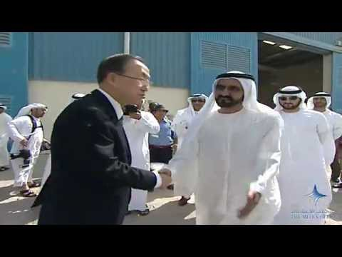HH Sheikh Mohammed and UN Secretary Ban Ki-moon Visit IHC