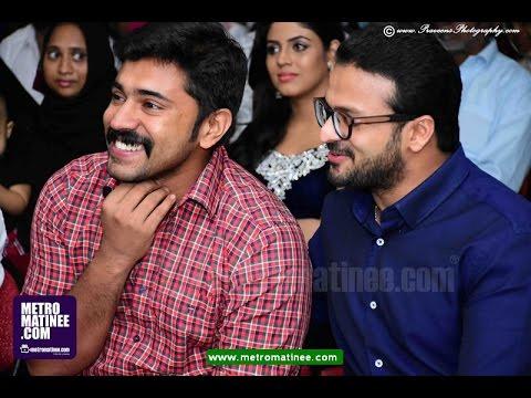 Amar Akbar Anthony (2015) Malayalam in HD - Einthusan