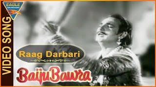Baiju Bawra Movie || Raag Darbari Sargam Video Song || Meena Kumari, Bharat || Eagle Hindi Movies