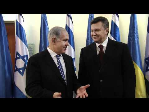 PM Netanyahu Meets Ukraine President Viktor Yanukovych