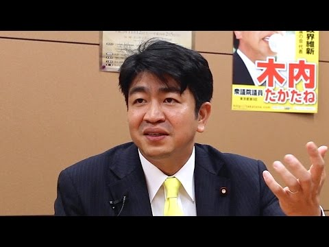 Takatane Kiuchi on Political Realignment