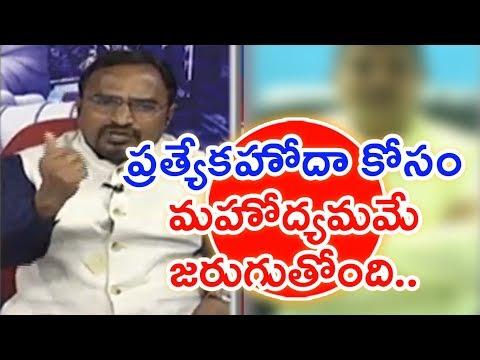 Andhra Pradesh Political Parties Misusing AP Special Status | #PrimeTimedebate