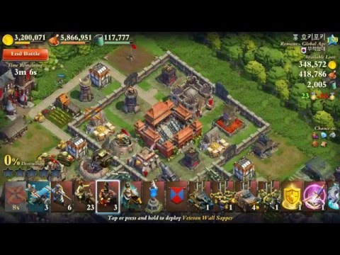 Dominations oil and gold looting strategy with raiders and wall breakers