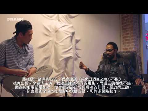RZA x Edison Chen (CLOT) Interview Pt. 2 for Chapter 52: China - FRANK151