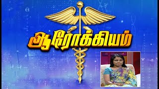 Aarokiyam - Medical Interview (20-02- 2021)