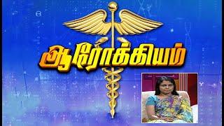 Aarokiyam - Medical Interview (20-02- 2021)