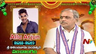 Allu Arjun Panchangam || Sri Velaminama Panchangam || 2018-2019