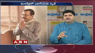 Discussion on AP Governor Appointment andamp; Reverse Tendering for Polavaram Project | Public Point