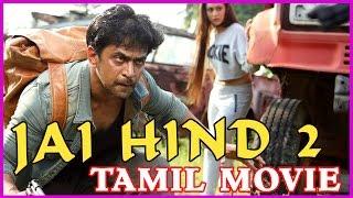 Peralai - Jai Hind 2 - Tamil Movie Stills - Arjun Sarja,Surveen Chawla,Rahul Dev
