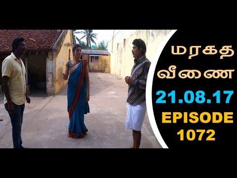 Maragadha Veenai Sun TV Episode 1072 21/08/2017 thumbnail