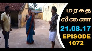 Maragadha Veenai Sun TV Episode 1072 21/08/2017