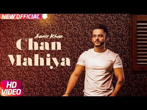 Chann Mahiya (Full Video) | Aamir Khan | Ranjha Yaar | Speed Records thumbnail