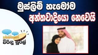 Janahithage Virindu Sural 2019.05.10