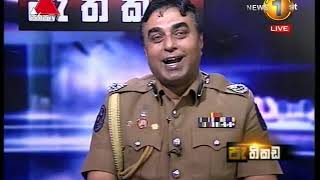 Pathikada Sirasa TV 07th September 2017