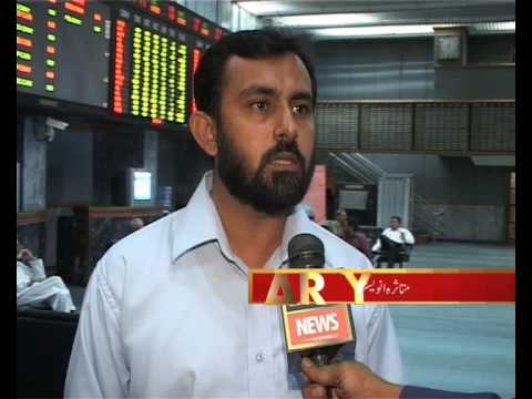 ARY News.. Karachi stock exchange.. Year Ended 2009 Report  by Shakeel  Ahmed Khan.flv