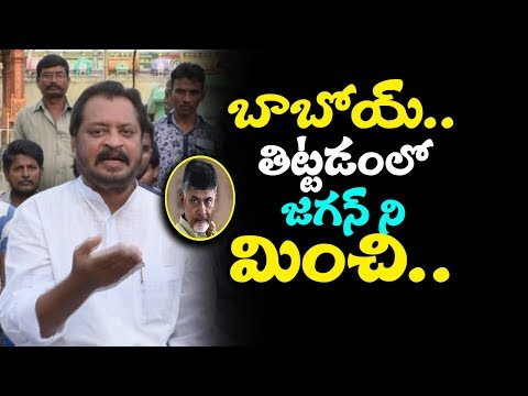 Harsha Kumar SENSATIONAL Comments on CM Chandrababu | Over Somayajulu Report on Rajamundry Stampede
