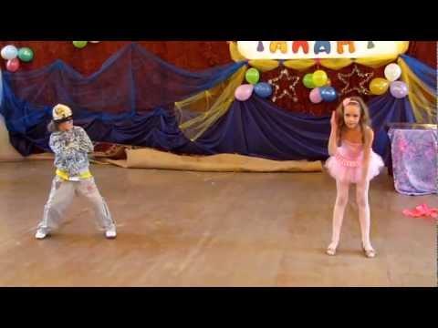 Макар и Полина.Танец