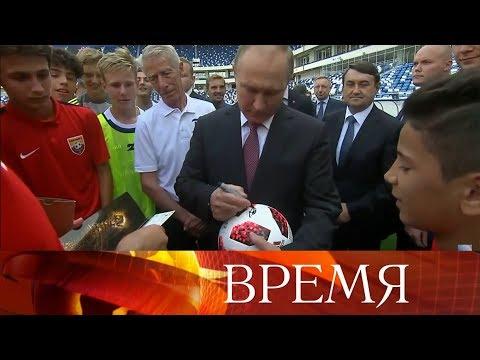 На совещании в Калининграде Владимир Путин говорил об итогах Чемпионата мира по футболу FIFA 2018.