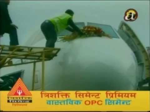 Corrupt Nepal Airlines history and its New Airbus A330 200