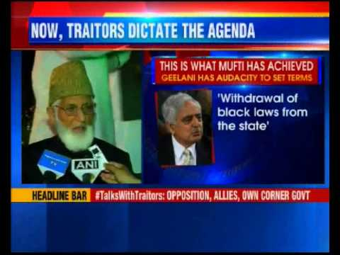 Syed Ali Shah Geelani dictate the agenda for government in Jammu & Kashmir
