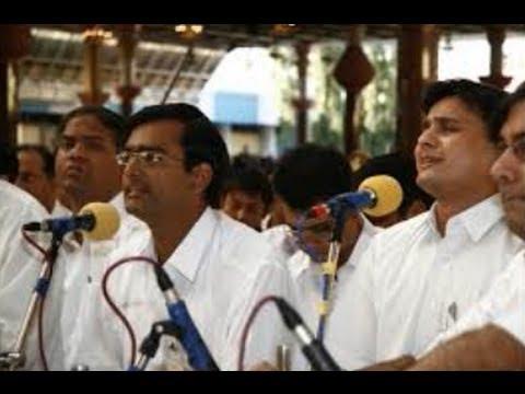 Om Sri Ram Jaya Ram Jai Jai Ram By Sai Students