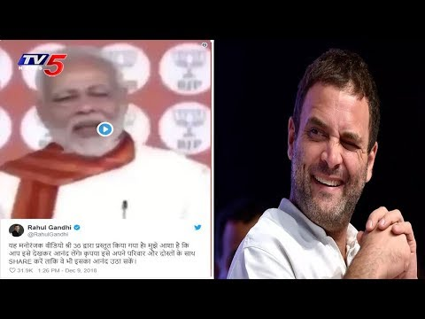 Modi's 'Gramophone Remark' : Rahul Gandhi Posts 'Entertaining Video' Over PM Modi | TV5 News